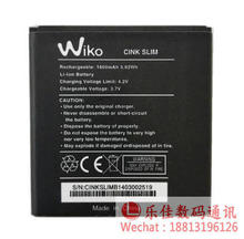 цена на Backup 1600mAh Battery For Wiko cink slim Smart Mobile Phone + In stock + In Stock