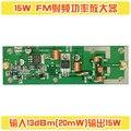 Радиочастотный усилитель мощности 30 Вт  fm-усилитель/fm-радио модуль 87-108 МГц с радиатором