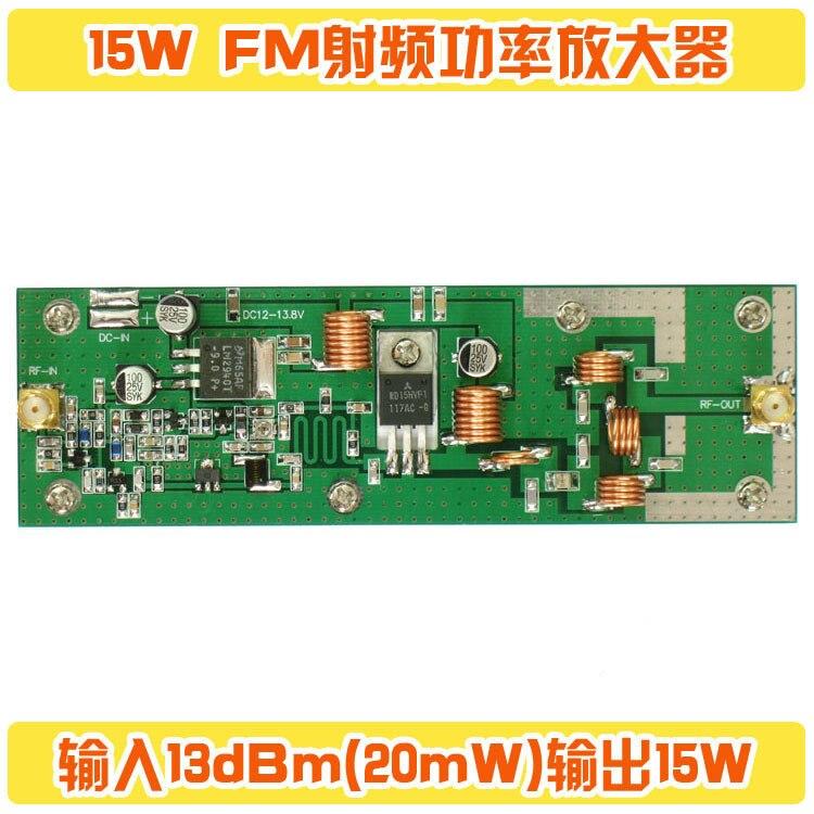 Amplificateur FM amplificateur de puissance 30 W RF/module radio FM 87-108 MHz avec dissipateur thermique