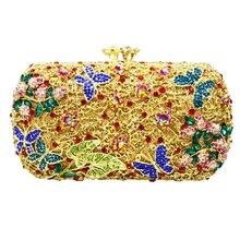 Butterffly designer mode kupplung beutel dame-parteihandtasche gold legierung inlay bunte luxus kristall frauen abendtaschen SC158