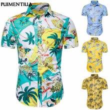 Мужские модные рубашки с принтом Pui tiua, повседневные Гавайские рубашки на пуговицах с коротким рукавом, пляжные праздничные облегающие вечерние Рубашки, Топы