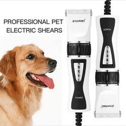 Profissional elétrico pet aparador de pêlos do cão gato clipper máquina de corte cabelo pele coelho grooming lã cortador tesoura corte navalha