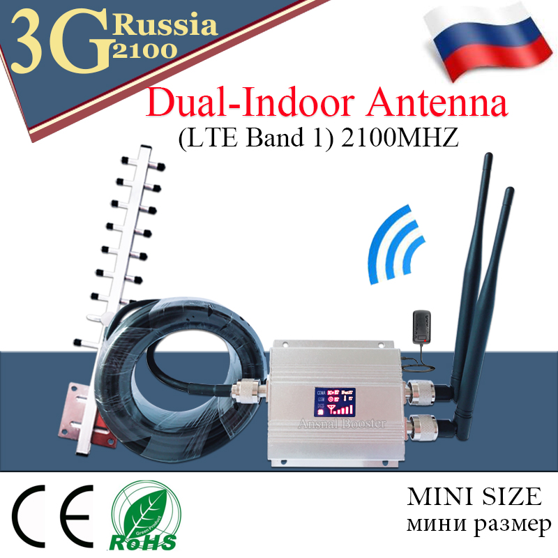 Repeater 3G WCDMA 2100MHz Mobile Signal Booster 3G 2100 MHz UMTS Signal Repeater Cell Phone WCDMA Amplifier With 3G Antenna