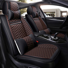 LCRTDS Universal Leather Car seat cover for Mitsubishi evolution galant grandis l200 lancer 10 9 ix x carisma of 2018 2017 2016 car seat cover auto seats case for mitsubishi asx 2017 carisma colt galant grandis lancer 10 9 lancer ex ix outlander 2017