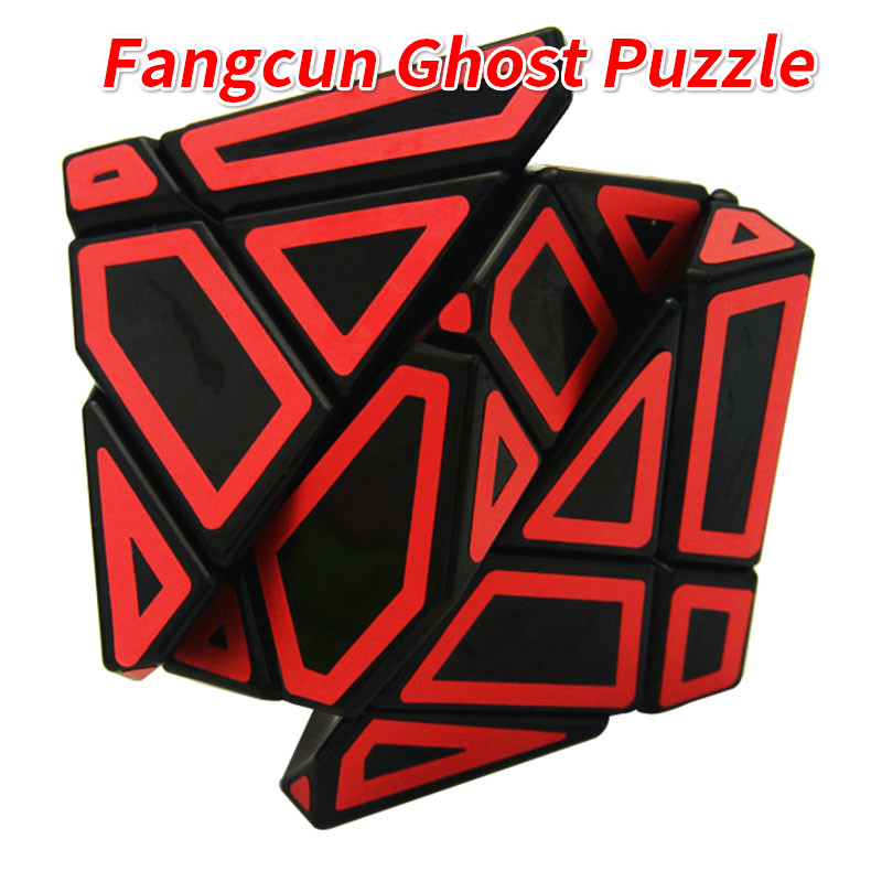 Fangcun 6cm 3x3 Ghost Puzzle Black Base Cube Magic Cube Puzzle Hollow Sticker Speed Cube Educational Toys Gh-ost-cube Selected Material Toys & Hobbies Magic Cubes