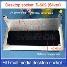 UK plug Tabletop socket /hidden/ HDMI Network RJ45  Information outlet  /Office conference room High-grade desktop socket  S-609