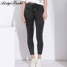 5c845e64636c Alta cintura Jeans Skinny mujeres tobillo de longitud pantalones de verano  Jeggings Jeans para mujer lápiz pantalones casuales m.