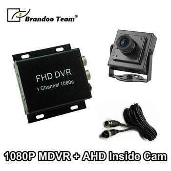 1CH 2MP MDVR System 1080P HD Mobile DVR Kit Security Inside Car Camera Car Vehicle Video Surveillance Kit