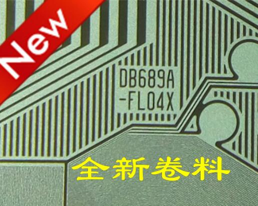 DB689A-FL04X New TAB IC Module sinix 689