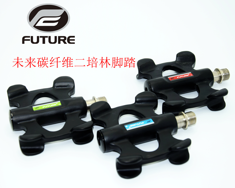 цена на New 2016 FUTURE MTB bike carbon pedals Road Mountain bike pedals outdoor cycling bicycle Bearing pedal bike parts