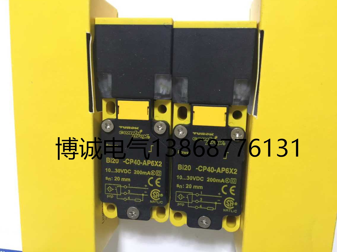 New original BI20-CP40-AP6X2 Warranty For Two Year new original xs7c1a1dbm8 xs7c1a1dbm8c warranty for two year