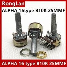 [בלה] טייוואן ALPHA 16 סוג פוטנציומטר הכפול B100K B100KX2 (עם צעד) 25MMF  10PCS/הרבה