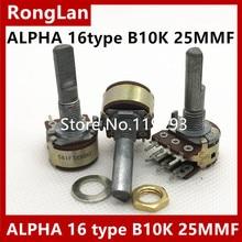 [BELLA]Taiwan ALPHA 16 type double potentiometer B100K B100KX2  ( with stepper ) 25MMF  10PCS/LOT