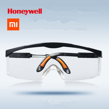 Honeywell work glass Eye Protection Anti Fog Clear Protective Safety  For  xiaomi smart home kit work home