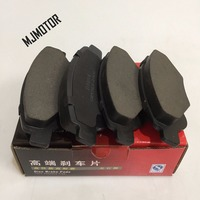 Front Brake pads kit auto car PAD KIT FR DISC BRAKE for Chinese GEELY LC CROSS GC3 GX2 Auto car motor parts 1014002676