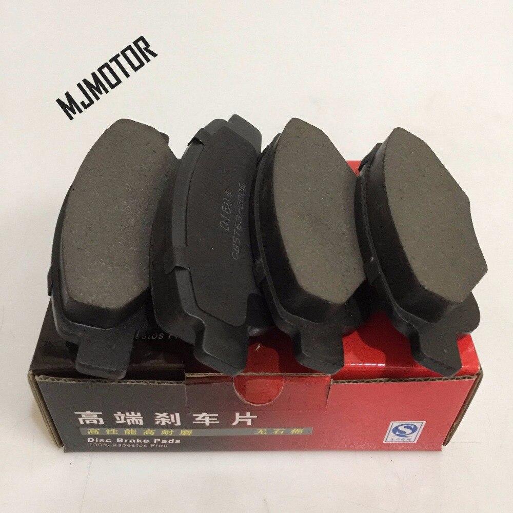 Kit de plaquettes de frein avant auto voiture PAD KIT-FR frein à disque pour chinois GEELY LC CROSS GC3 GX2 Auto voiture moteur pièces 1014002676
