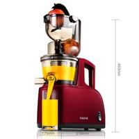Large Diameter Juice Machine Low Slow Multifunction Juicer Home Cooking Machine