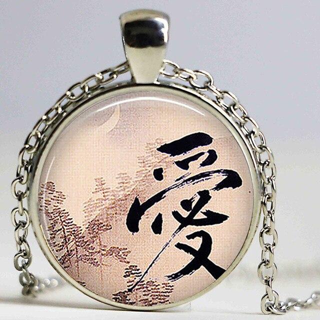Japanische Liebe Kanji Anhänger Vintage Glas Cabochon Halskette Weihnachten  Paar Valentinstag Geschenk Frau Liebhaber Modeschmuck