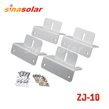 "Special Z-Style Solar Panel Roof Mounting Bracket Aluminum 4"" Brackets Roof Mounted Supporting Z Bracket RV Boat Off Grid"