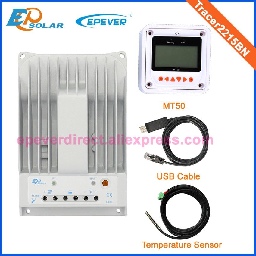 2215BN+MT50+USB+T