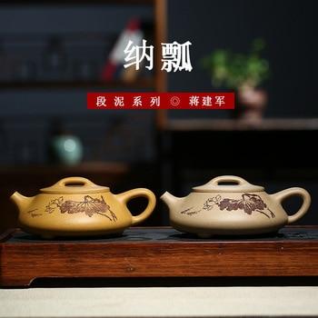 Teapot Raw Ore Gold Section Mud Grey Lime Section Na Ladle Senior Engineer Jiang Jian Jun Full Manual Famous Teapot Agent
