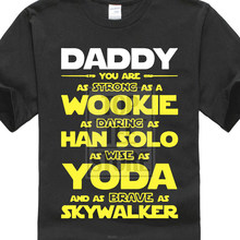 ec9e7c59 Crew Neck New Style Short Sleeve Tee Shirt Gildan Dad You Are My Super Star  Hero T Shirt Wars Regular Primer Shirt
