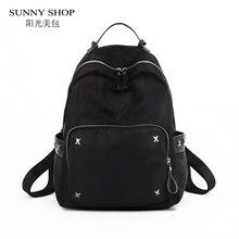 Солнечный магазин повседневные женские рюкзаки заклепки рюкзак черный Женщины Школа ранец Высокое качество водонепроницаемый рюкзаки для девочек