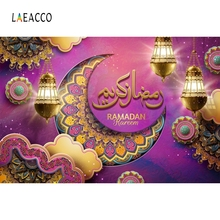 Laeacco Ramadan Kareem Festival Magic lamp Baby Portrait Scene Photographic Backgrounds Vinyl Photography Photo Studio Backdrops