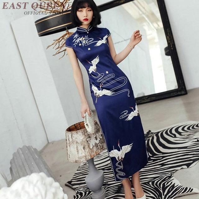 ac48c8fa1609c Traditional Chinese dress clothing for women oriental modern qi pao ao dai  cheongsam Japanese kimono geisha clothing AA4042