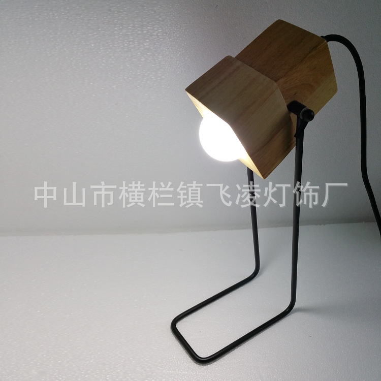 TUDA 18X40cm Free Shipping Personalized Iron Art Table Lamp Minimalist Design Wooden Lampshade Table Lamp For Study Room E27