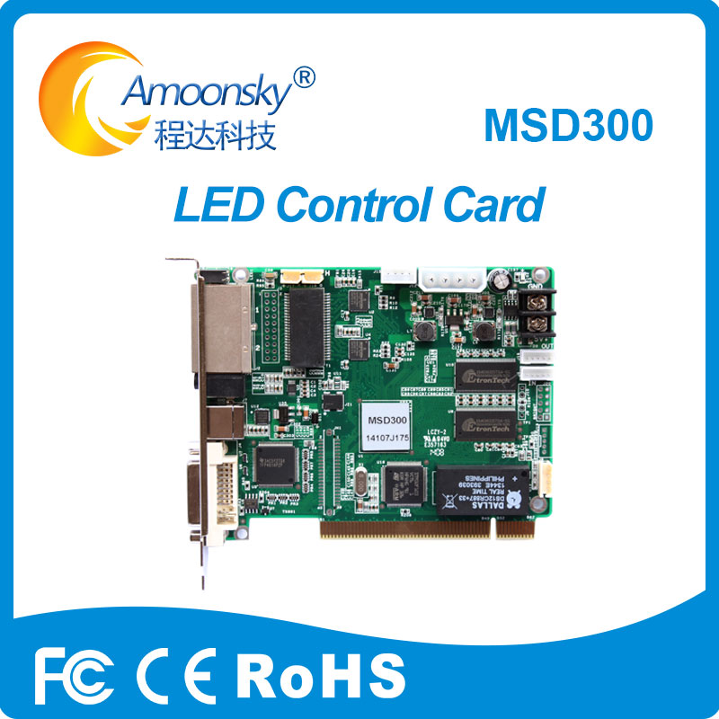 hq led display professional led controller card novastar msd300 led sending card nova adapt to nova vx4 vx4s novapro hd player ol 6471 seфигура мал сова теннисист sealmark