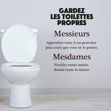 Наклейка-цитирование-WC-gardez-les-туалетные принадлежности-propres виниловая настенная декорация WC Настенная Наклейка знак на туалетную дверь домашний декор обои плакат