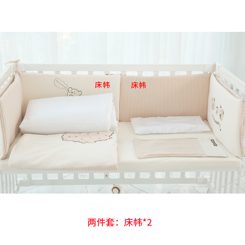 Baby natural organic colored cotton bedding set of cotton bedding set of cotton bedclothes