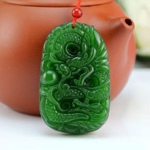 Unisex Necklace with Jade Dragon Pendant