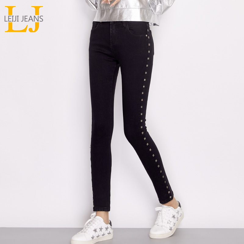 LEIJIJEAS Spring And Summer Plus Size Side Stripe Rivet Solid Black Mid Waist Full Length Skinny Pencil Women Stretch Jeans