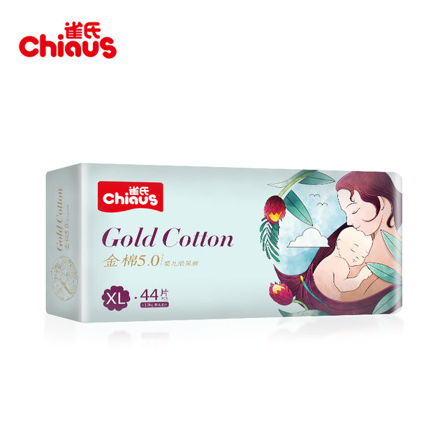 New Arrival Chiaus Gold Cotton Baby Diapers Disposable Nappies 44pcs XL for >13kg Ultra Soft Super Absorbent Nappy Changing