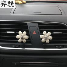 Pearl Flower car perfume Air conditioner air freshener Ornaments Metallic flowers Automobile styling Decorative Clip