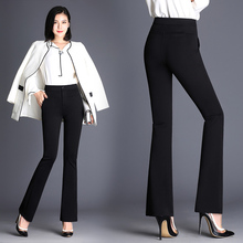 S-4XL Spring Korean Pants for Women 2019 High Waist Stretch Slim Flare Trousers Tight Office Lady