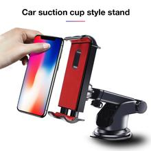 Car Phones Tablets Holder 360 Degree Adjustable Mobile Suction Cup Bracket Stand For GPS IPhone Samsung Huawei IPad Pro Air Mini 180 degree rotation suction cup holder w silicone back clip for iphone 4 4s 5 ipad mini ipod