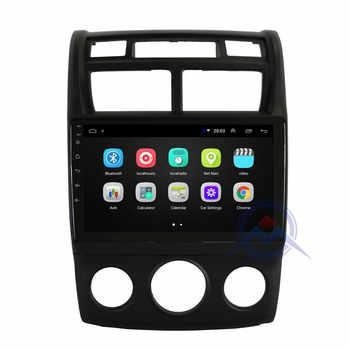 ZOHANAVI 2.5D Android 9.0 car dvd GPS for KIA sportage 2007 2008 2009 2010 2011 gps navigation car radio multimedia player