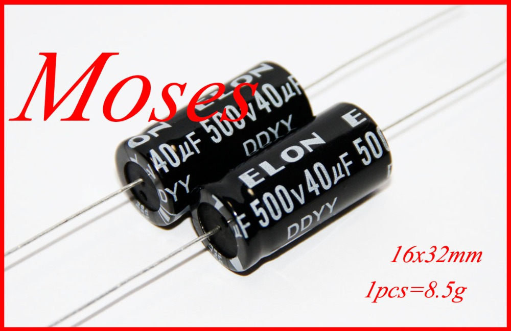 Nichicon 2.2 uF 100 Volt Axial Lead Electrolytic Capacitor  USA Seller
