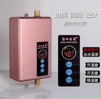 ALDXY71 XY C08  5500W Instantânea Torneira Aquecedor de Água Aquecedor de Água Instantâneo chuveiro elétrico termostato de Aquecimento|Aquecedores de água elétricos| |  -