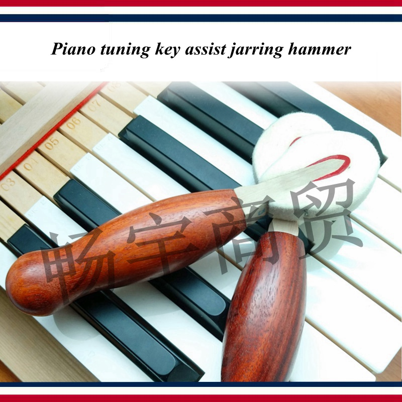 Piano Tuning Tools Accessories - Piano Tuning Key Assist Jarring Hammer - Piano Repair Tool Parts