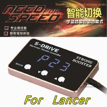 Electronic Throttle Controller for Mitsubishi lancer Golden led untra-thin screen Update car booster,Intelligent booster