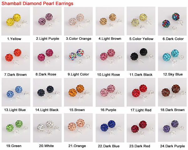 Shamball earrings