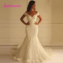 leiyinxiang 2019 Wedding Dress Bride Dress V-neck