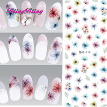 Blingbling 2pcs Gradient Nail Sticker Fantasy Flower Sticker Decals Water Tranfer Nail Art Manicure Accessories For Nails