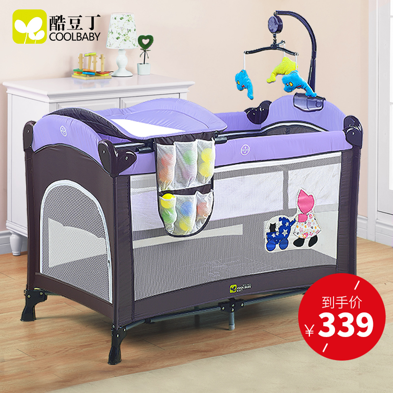 Cool Baby Bed Douding Foldable And Portable Game Rocking Bb Newborn Diapers 2017 new babyruler portable baby cradle newborn light music rocking chair kid game swing