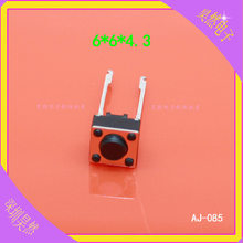 cltgxdd AJ-085 feet 6 * 6 * 4.3 mm light touch switch * 6 * 4.3 micro switch Keys into two feet(China)