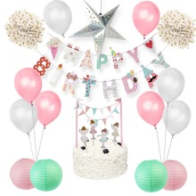 19pcs/set DIY Birthday Party Decorations Paper Lanterns Happy Banner Cake Topper Balloon Kids  New